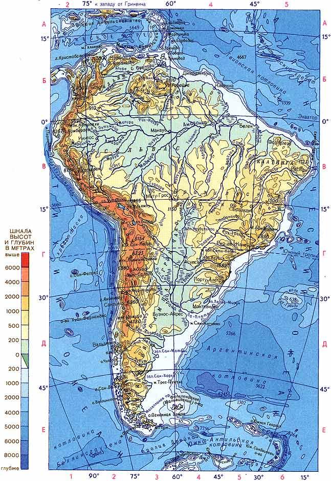 Карты атлас мира физическая карта